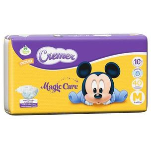 Fralda_descartavel_Disney_Magi_560