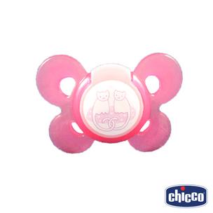Chupeta_Chicco_74913__N2__Comf_399