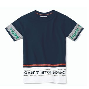 Camiseta-infantil-Tigor-T.Tigre-cant-stop-moving-4a12-10207981